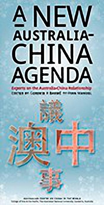 A New Australia-China Agenda