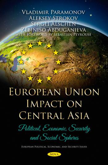 Влияние Европейского Союза на Центральную Азию